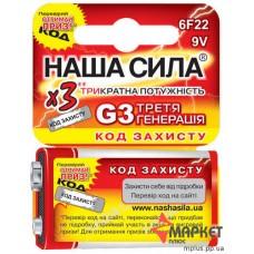 Батарейка 6F22 G3 Hаша Cила