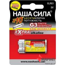 Батарейка 6LR61 Extra G3 Hаша Cила